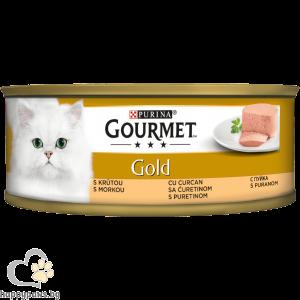 Gourmet - Gold Double Mousse консервиран пастет за котки над 12 месеца, различни вкусове, 85 гр.