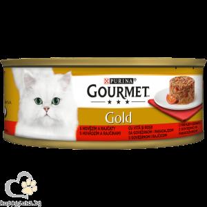 Gourmet - Gold Savoury Cake консерва- пай с месо за котки над 12 месеца, различни вкусове, 85 гр.