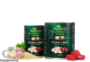 Nuevo - Dog Junior консервирана храна с пилешко и говеждо месо, ориз и калции, за кучета от 1 до 12 месеца, 400 гр.