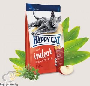 Happy Cat - Cat Ѕupreme суха храна за котки над 12 месеца с намалена физическа активност, различни вкусове, 300 гр.