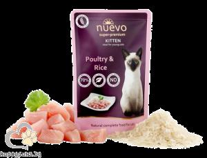 Nuevo - Pouch Kitten пауч с пилешко месо и ориз, за малки котенца, 85 гр.