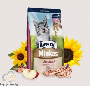 Happy Cat - Minkas Sterilised суха пълноценна храна за кастрирани котки над 12 месеца, 10 кг.