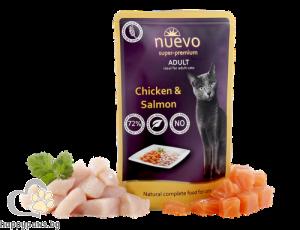 Nuevo - Pouch Adult пауч за котета над 12 месеца, 85 гр. различни вкусове