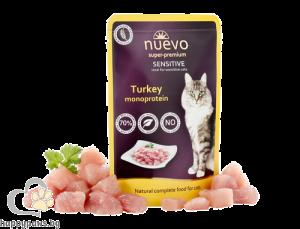 Nuevo - Pouch Adult Sensitive пауч за котки с хранителни и кожни алергии, с пуешко месо, 85 гр.