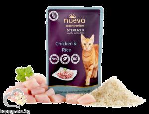 Nuevo - Pouch Adult Sterilized пауч с пилешко месо и ориз, за кастрирани котки, 85 гр.