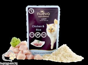 Nuevo - Pouch Adult Light пауч с пилешко месо и ориз, за котки с наднормено тегло, 85 гр.
