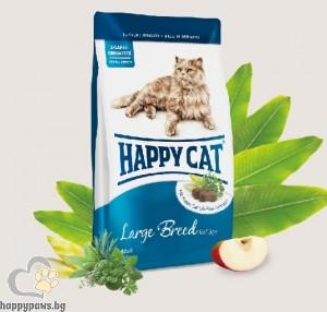 Happy Cat - Large Breed суха храна за котки големи породи над 5 кг., над 12 месеца, с говеждо, пилешко и агнешко, 10 кг.