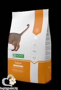 Natures Protection - Indoor суха храна за израснали котки над 12 месеца, които живеят изцяло в затворени помещения, 2 кг.