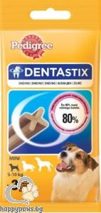 Pedigree - Denta Stix Mono Small за цялостно почистване на зъбите, подходящ за кучета до 10 кг., 45 гр.