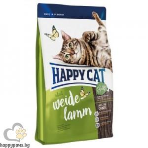 Happy Cat - Adult суха храна за котки над 12 месеца, 300 гр. различни вкусове