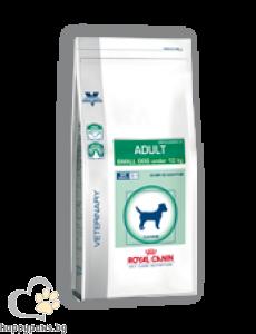 Royal Canin - Adult Small Dog суха храна за некастрирани кучета, от дребни породи, с устна или храносмилателна чувствителност, над 10 месеца, 2 кг.