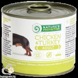Natures Protection - Adult консервирана храна за кучета, над 12 месеца,200 гр. различни вкусове