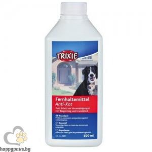 TRIXIE - Анти кот-концентрат за използване на открити площи, отблъскващ препарат