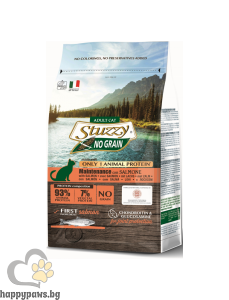 Stuzzy - Monoprotein Grain Free Adult суха, пълноценна храна за котки над 12 месечна възраст, 1.5 кг. различни вкусове