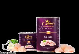Nuevo - Cat Adult консервирана храна за котета над 12 месеца,, 200 гр. различни вкусове