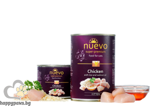 Nuevo - Cat Kitten консервирана храна с пилешко месо и масло от сьомга, за котенца от 1 до 12 месеца, 200 гр.