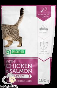 Natures Protection - пауч с пиле и сьомга за израснали котки, помагащи за поддържане на здрава кожа и перфктна козина, 100гр