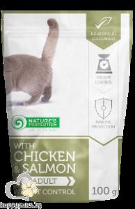 Natures Protection - пауч с пиле и сьомга за израснали котки, за контрол на теглото