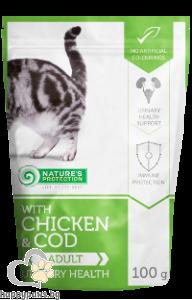 Natures Protection - пауч с пиле и риба треска за израснали котки, помагащи за поддържане функцията на отделителна система, 100гр