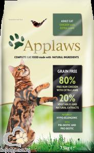 Applaws - Adult Cat Chicken with Extra Lamb суха храна за котки над 12 месечна възраст, с пилешко и агнешко месо, без глутен, 400 гр.