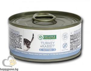 Natures Protection - Kitten консервирана храна за малки котенца, 100 гр. различни вкусове