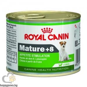 Royal Canin - консервирана храна за стимулиране на апетита и подпомагане поддържането на жизнеността на възрастните кучета от дребните породи, 195 гр.