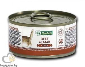 Natures Protection - Adult консервирана храна за котки над 12 месеца, 100 гр. различни вкусове