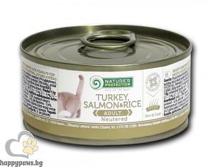 Natures Protection - Neutered Turkey, Salmon and Rice консервирана храна за кастрирани котки, с пуйка и сьомга, 100 гр.