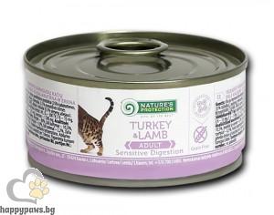Natures Protection - Sensitive Digestion Turkey and Lamb консервирана храна за котки с чувствителен стомах, с пуйка и агнешко месо, 100 гр.