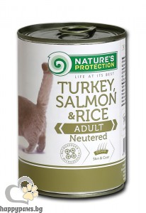Natures Protection - Neutered Turkey, Salmon and Rice консервирана храна за кастрирани котки, с пуйка и сьомга, 400 гр.