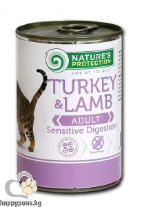 Natures Protection - Sensitive Digestion Turkey and Lamb консервирана храна за котки с чувствителен стомах, с пуйка и агнешко месо, 400 гр.