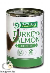 Natures Protection - Kitten консервирана храна за малки котенца, различни вкусове, 400 гр.
