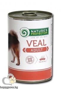 Natures Protection - Adult консервирана храна за кучета, над 12 месеца, 400 гр. различни вкусове