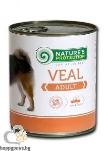 Natures Protection - Adult консервирана храна за кучета, над 12 месеца, 800 гр. различни вкусове