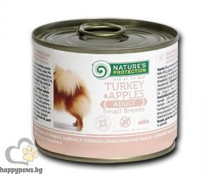Natures Protection - Adult Small Breed консервирана храна за кучета мини и малки породи, над 12 месеца, 200 гр. различни вкусове