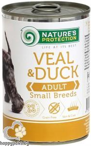 Natures Protection - Adult Small Breed Veal & Duck консервирана храна за кучета мини и малки породи, над 12 месеца, с говеждо и патица, 400 гр.