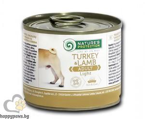 Natures Protection - Adult Light Turkey Lamb консервирана храна за кучета с наднормено тегло, над 12 месеца, с пуешко и агнешко месо, 200 гр.