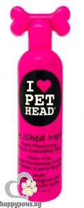 I Love Pet Head - Лосион за козината на куче с аромат на свежа диня, 354 мл.