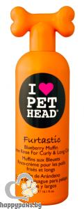 I Love Pet Head - Furtastic Крем-Лосион за къдрава и дълга козина с аромат на боровинков мъфин, 475 мл.