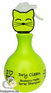 I Love Pet Head - Cat Dry Clean Спрей – шампоан за котки без отмиване с аромат на боровинков мъфин, 450 мл.