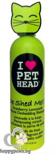 I Love Pet Head - Cat De-Shed Me Шампоан за котки с аромат на ягодова лимонада, 354 мл.