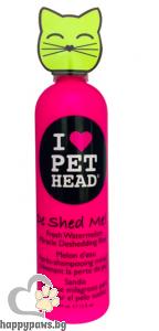 I Love Pet Head - De-Shed Me Лосион за котки за премахване на излишна козина с аромат на диня, 354 мл.