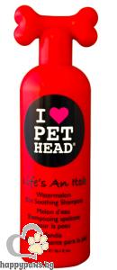 I Love Pet Head - Life's An Itch шампоан за кучета с раздразнена и чувствителна кожа с аромат на диня, 475 мл.