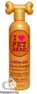 I Love Pet Head - Oatmeal натурален шампоан за козината на куче с аромат на ягодов йогурт, 354 мл.