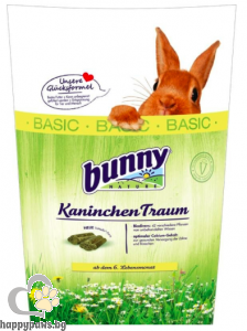 Bunny - NatureShuttle 600 гр. - храна за преход към хранене с Bunny Basic + 1 бр. ГРАТИС Опаковка Bunny Basic - здравословна храна за зайчета след 6 месечна възраст, 750 гр.