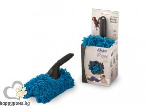 Oster - Paw Cleaner изтривалка за лапи на кучета