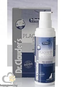 Dr. Clauders - Plaque Ex Forte plus натурален препарат за премахване на плака и зъбен камък при кучетата, 100 мл.