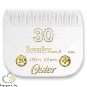 Oster - Lucky ножче за подстригване на котки, различни размери