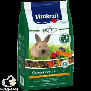 Vitakraft - Emotion Sensitive All Ages храна за декоративни мини зайчета с проблеми в теглото, 600 гр.