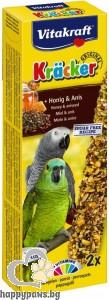 Vitakraft - Крекер за големи папагали с мед и анасон, 2 бр.